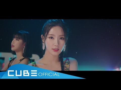 (여자)아이들((G)I-DLE) - '덤디덤디 (DUMDi DUMDi)' Official Music Video