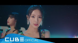 Download lagu (여자)아이들((G)I-DLE) - '덤디덤디 (DUMDi DUMDi)' Official Music Video