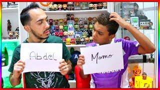 QUI DE NOUS DEUX A LE PLUS GROS .... !!! JE MET MOMO MAL A L'AISE ..