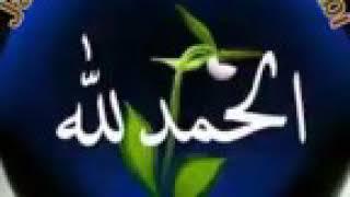 Dhalke Mustafa ke Ishq Mein sahibe Jamal Ho Gaya Naat Sharif