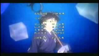 เพลงจบ kekkaishi ผู้ผนึกมาร
