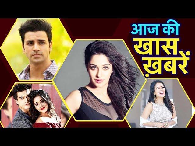Ye Rishta Kya Kehlata Hai की इस Actress ने छोड़ा शो | Divyanka Tripathi | Neha Kakkar | big b