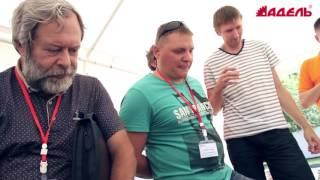 4-й обучающий семинар 2-го сезона: «Полированный бетон в России - это реальность!», 28 июля 2016 г.(, 2016-08-22T10:27:48.000Z)