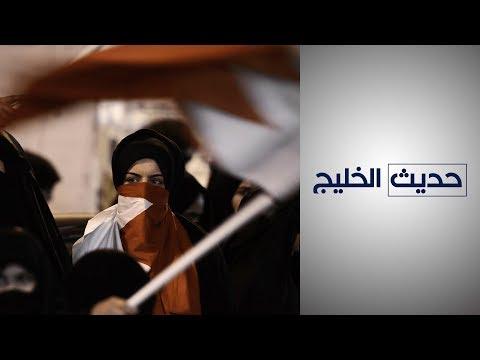 هل تحمي القوانين المرأة البحرينية من العنف؟  - 21:58-2019 / 12 / 6