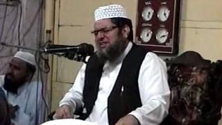 **عظمتِ مصطفی(ص)** Maulana Saeed Yusuf Khan Azad Kashmir_Azmat e Mustafa