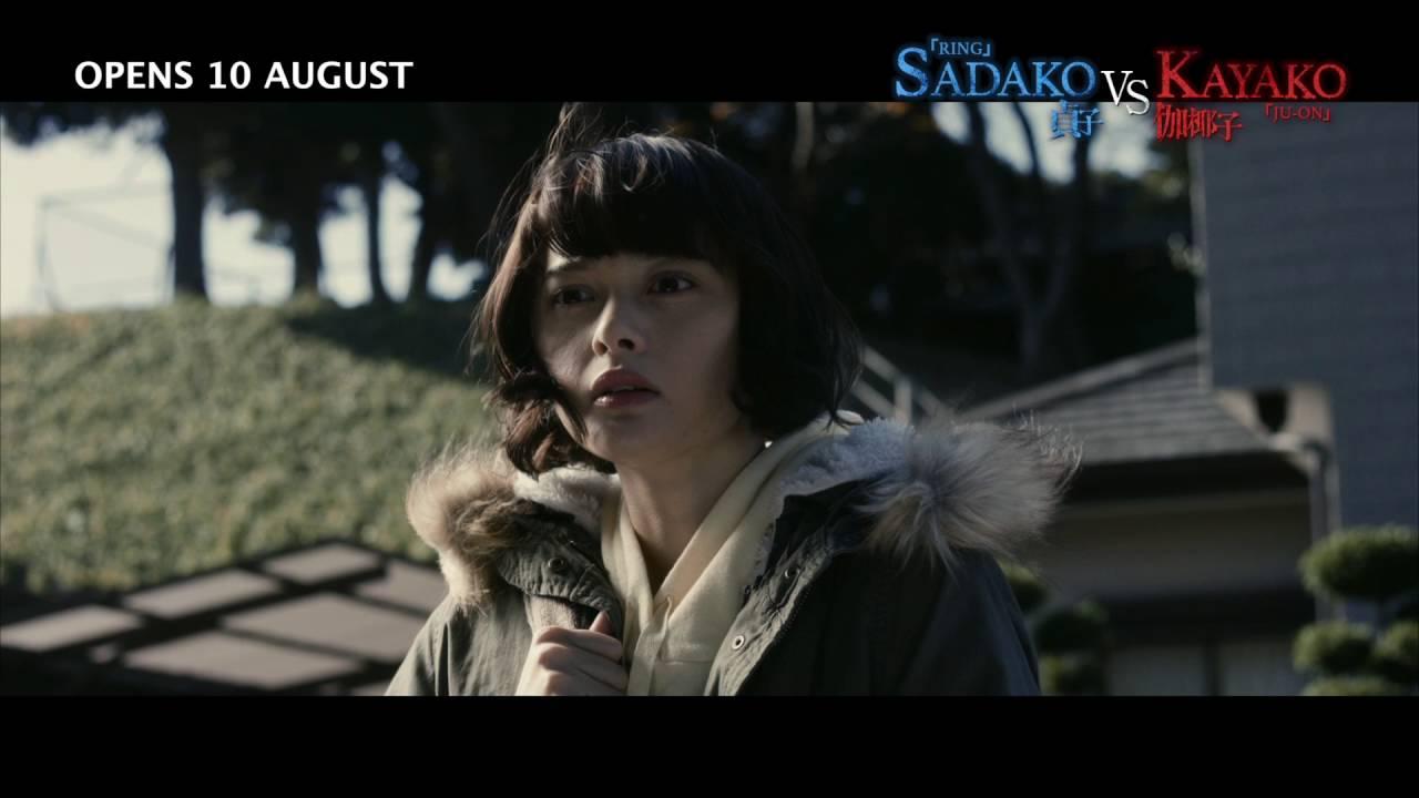 Sadako vs Kayako Trailer (Bahasa Subtitle)