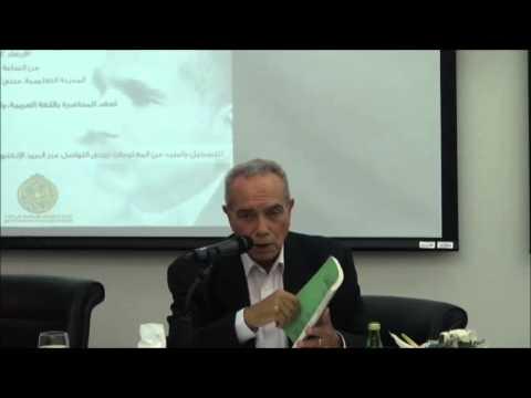 مفهوم تجديد الفكر الإسلامى عند العلامة محمد اقبال