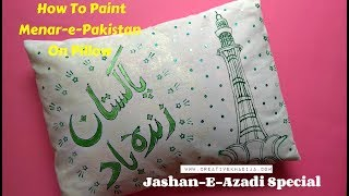 Pakistan Independence day Decorated Pillow Tutorial-Jashan Azadi Mubarak