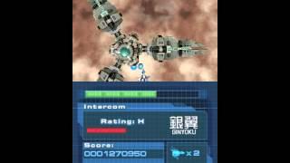 Nanostray 2: Boss Ginyoku