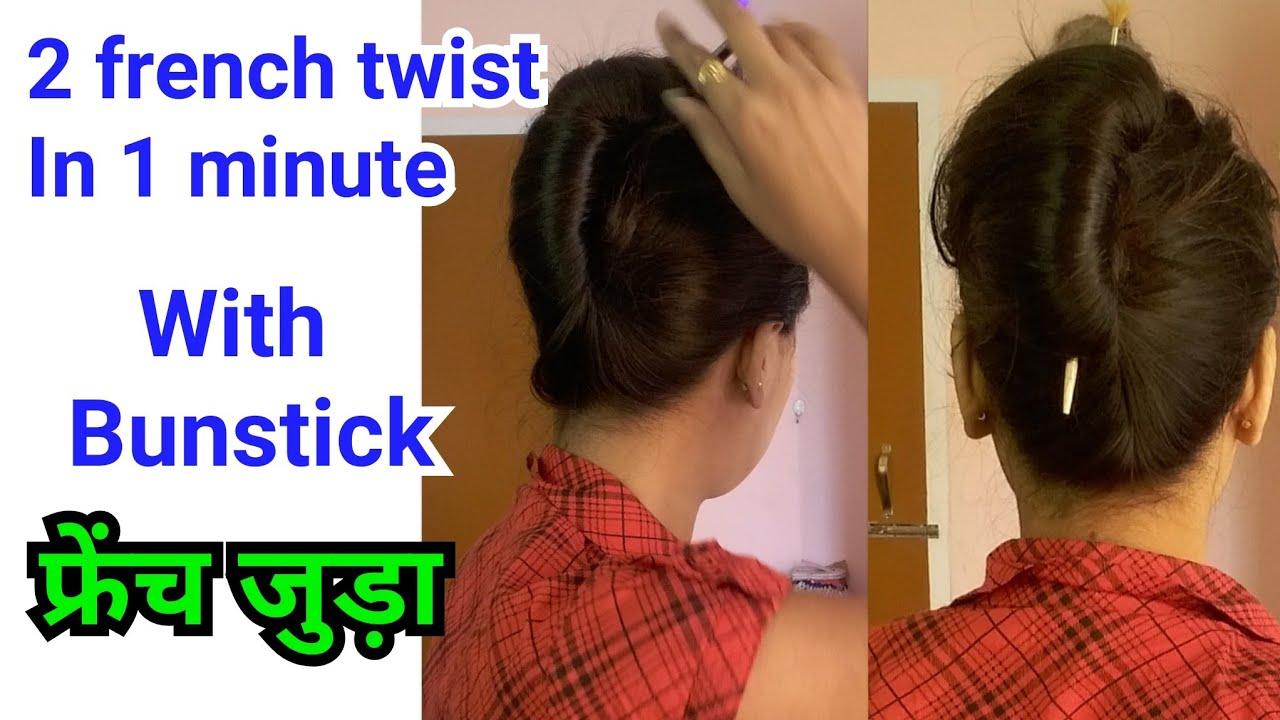 2 French Twist French Bun French Roll Stick Bun Hairstyle 2 Stick Bun Hairstyles Juda