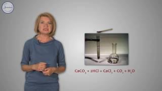Химия 8 Физические и химические явления