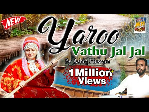 Yaroo Vathu Jal Jal - Kashmiri Wedding Song - Lyrics:  Mahraj Gunj Meena