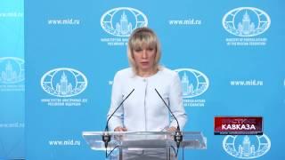 МИД: Москва приняла документы о выходе США из ДРСМД для дальнейшей проработки