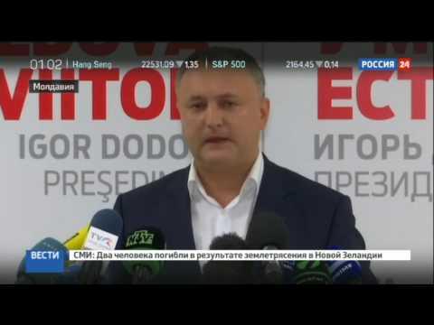 Выборы президента Молдавии: Игорь Додон объявил о победе - Продолжительность: 4:51