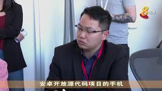 华为发布5G手机芯片 朝快速网络体验迈进一步