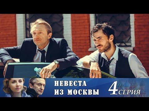 Сериал Ловушка (2013) смотреть онлайн бесплатно все серии