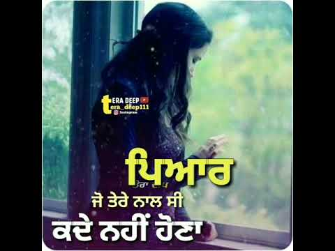 Wakh Ho gye aa | Sad Song | Whatsapp Status | Tera Deep
