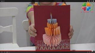 Делаем поздравительную открытку. Поделки с малышом