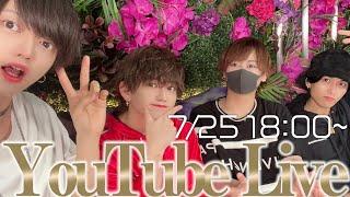 YouTube Live!!たくさんコメントしてー!!!