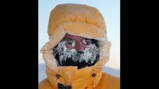 Холодно блять