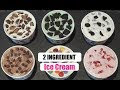 2 Ingredient Ice Cream Recipe (EASY & No Ice Cream Machine)