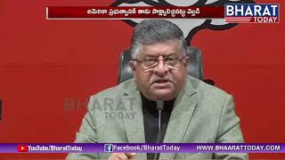 EVM Hacking News | Union Law Minister Ravi Shankar Prasad Response