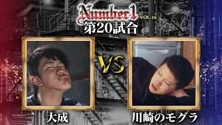 次回大会開催決定!!!▽▽ 『Number1 vol.17』 2017/11/12(日) 会場:...