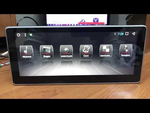 Магнитола на многие современные Mercedes Benz Android 7.1