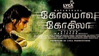 BREAKING: Nayanthara & Yogi Babu Chemistry On Big Screen Release Date!