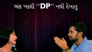 Sochenge Tumhe Pyar Kare Ke nahi  Love Ringtone