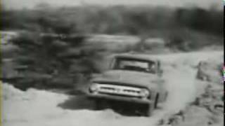 1953 Ford Pickup Truck Commercial