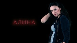 """Герои сериала """"Бессонница"""": Алина - Юлия Галкина"""