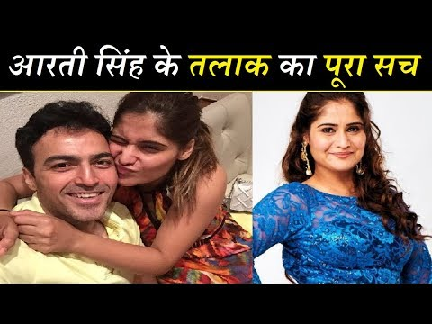 Know The Actual Truth Behind Aarti Singh's Broken Marriage & Divorce| Aarti Singh Unknown Facts