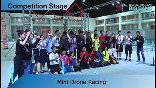 Mini Drone Racing  [Day 2]