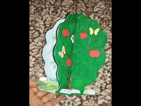 Дерево времена года в детском саду своими руками шаблоны