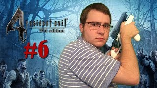 Resident Evil 4: Wii Edition (Pro Mode) with Wii Zapper (Part 6)
