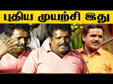 Comedy செஞ்ச என்ன Series-ஆ பண்ண வெச்சுட்டாங்க! - KPY Palani Speech | Kalakkal cinema