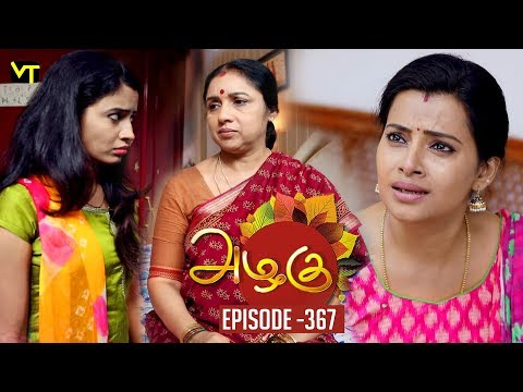 Azhagu - Tamil Serial | அழகு | Episode 367 | Sun TV Serials | 05 Feb 2019 | Revathy | VisionTime
