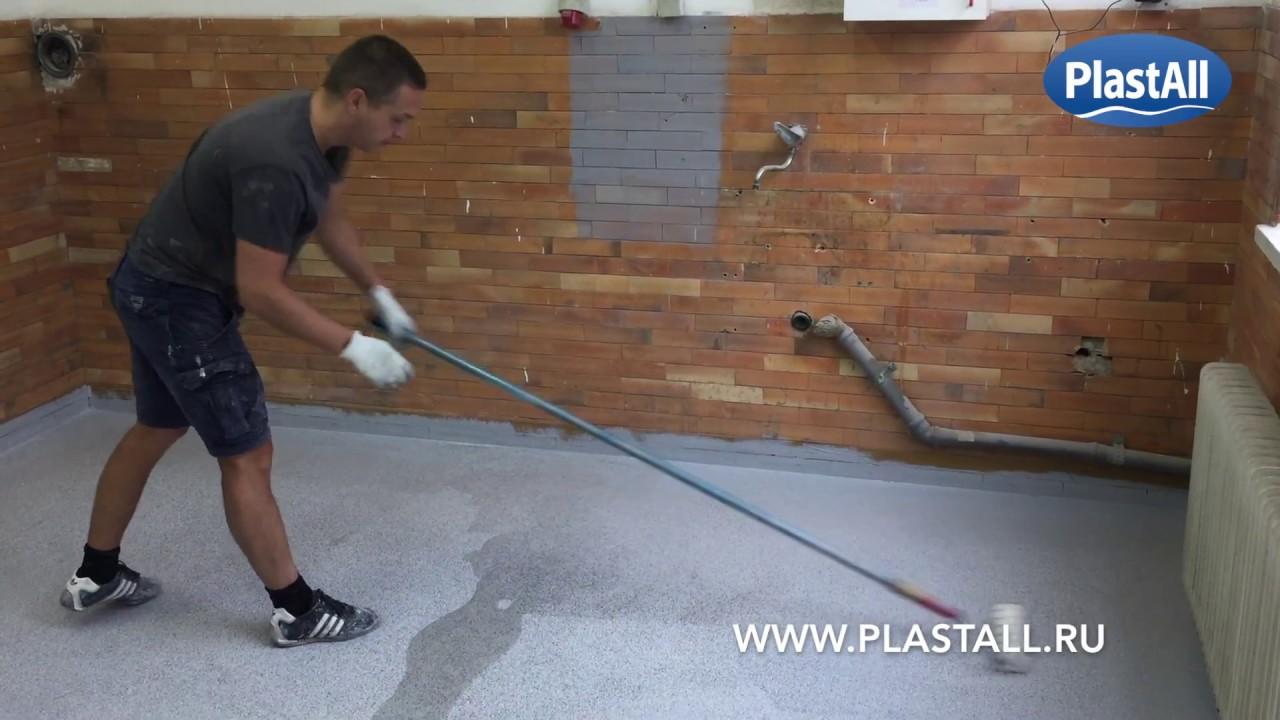 Продажа, как сделать бетонный пол в гараже советы, поводу