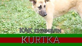КАК снимали Тимати feat. Егор Крид - Гучи (ПАРОДИЯ) VIPE
