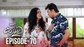Thoodu | Episode 70 - (2019-05-22) | ITN Thumbnail