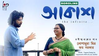 'Akash-The Infinite' - Promo I Lopamudra Mitra I Joy Sarkar