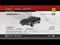 OutRun 2006: Coast 2 Coast (PC) - Ferrari Daytona