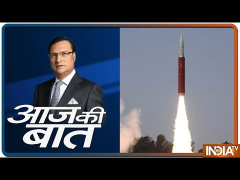 Aaj Ki Baat with Rajat Sharma | March 27, 2019