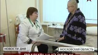 Посмотреть видео о Звенигородском военном санатории(, 2012-02-17T07:28:52.000Z)