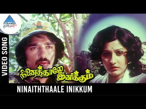 Ninaithale Inikkum Old Movie Songs | Ninaiththale Inikkum Video Song | Kamal | Jayaprada | MSV