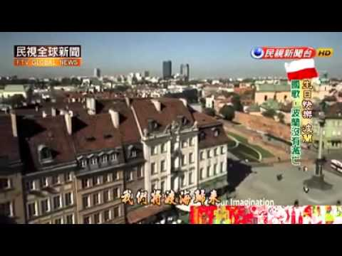 POLAND on Taiwanese TV