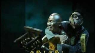 劍湖山世界 全球唯一4D電影院鬼屋99/7/16驚悚登場..恐怖唷~ thumbnail