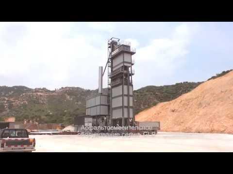 TTM, Tietuo Machinery, Китайские Асфальтовые заводы