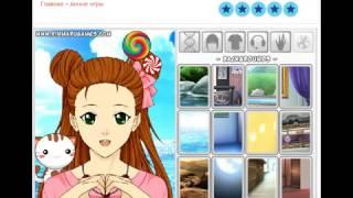 Игра Создай свой аватар в аниме создаю себя